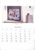 calendar 2021 shukuro habara: 想い出の風景