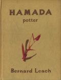 Bernard Leach: Hamada Potter