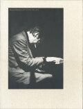Hozumi Nakadaira: JAZZ GIANTS 1961-2013