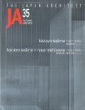 妹島和世 1987-1999 / 妹島和世+西沢立衛 1996-1999 - JA 35