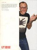 Terry Richardson: T-Shirt Love