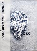 "<img src=""https://totodo.jp/pic-labo/CDG_01.jpg"" alt=""Comme des Garcons: Six 全8巻"">"