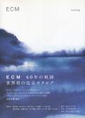 ECM catalog