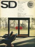 フィンランド・デザイン−自然と人のふれあい SD74-12