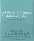 Yoshihiko Ueda: A Life with Camera