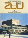 レム・コールハース OMA@work.a+u a+u2000年5月臨時増刊