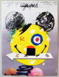 Grapus ポスター Musee de L'affiche EXPO 1982−1983