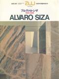 アルヴァロ・シザ 1954-1988