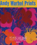アンディ・ウォーホル 全版画 [カタログ・レゾネ 1962-1987] 第4版 [増補改訂新版]