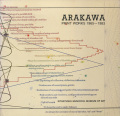 arakawa_print_works