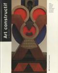Serge Lemoine 著 Centre Pompidou 1992年