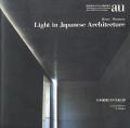 日本建築における光と影 a+u 1995年6月臨時増刊
