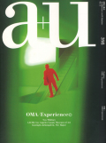OMA / Experience (c) a+u 03:01