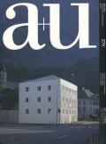 特集:スイスの建築家 ヴァレリオ・オルジアティ、エッカート+エッカート  a+u 02:04