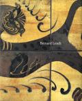 バーナード・リーチ展 図録 ―Potter and Artist