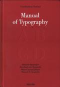 Giambattista Bodoni: Manual of Typography