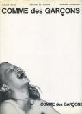 コムデギャルソン フランス・グラン 著 井上嗣也 アートディレクション editions assouline 1998年