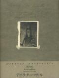 Deborah Turbeville: 聖マリア・キャンデラリアの旅
