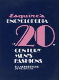 エスカイア版20世紀メンズ・ファッション百科事典