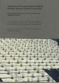 第10回ヴェネチア・ビエンナーレ建築展帰国展 藤森建築と路上観察