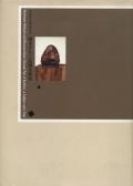 橋本平八と北園克衛 展 図録