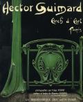 Hector Guimard