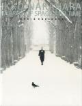 奈良原一高写真集—時空の鏡—