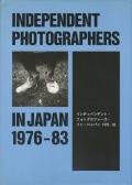 インディペンデント・フォトグラファーズ・イン・ジャパン 1976-83