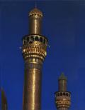 イスラム 空間と文様