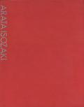 磯崎新 1960/1990 建築 展 図録