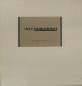 iwao yamawaki 山脇巌