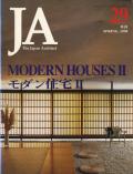 JA29 特集:モダン住宅 II