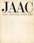 JAAC 1951→70 日宣美20年
