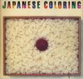 JAPANESE COLORING 田中一光