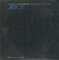 JIDC 1ST 第1回 日本インダストリアル・デザイン会議録