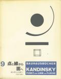 点と線から面へ 〈バウハウス叢書9〉