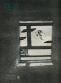kenchiku_1967_9