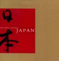 マイケル・ケンナ写真集 日本