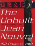 建築文化1996年7月・9月・12月号 ジャン・ヌーヴェル100プロジェクト Vol.1-3 全3巻セット