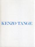 KENZO TANGE ASSOCIATES