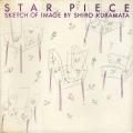 STAR PIECE 倉俣史郎のイメージスケッチ