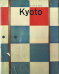 Kyoto compiled by the city of Kyoto