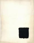 李禹煥全版画展 1970-1998 図録