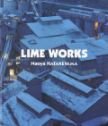 LIME WORKS