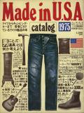 Made in U.S.A. Catalog 1975 / Made in U.S.A. - 2 Scrapbook of America 1976 - 2冊セット