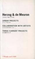 ヘルツォーグ&ド・ムーロン TN Probe vol.4