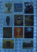 日本ゼロ年 展 図録