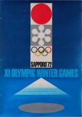 札幌オリンピック公式ポスター 第1号 河野鷹思