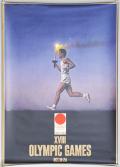 東京オリンピック公式ポスター 聖火ランナー 亀倉雄策