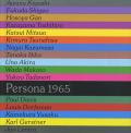 Persona 1965 グラフィックデザイン展 <ペルソナ> 50周年記念